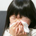 アレルギー反応のカラクリ、そして原理を知る