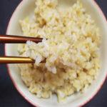 玄米は「完全食」という呼び方がまさにピッタリの食品