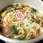 カップめんのスープは環境ホルモン汚染