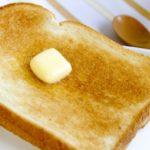 アメリカの占領政策「日本人にコメを食わせるな。パンを食わせろ」