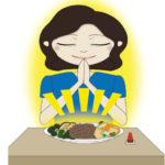 【咀嚼】しっかりと噛み、食物を消化して食物の恩恵全てに感謝する