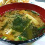 味噌汁こそ日本人の健康と生命の原動力【世界に誇るスーパースープ】