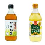 【昔ながらの圧搾一番搾り】希少な国産「なたね油」、日本初の国産「なたねサラダ油」