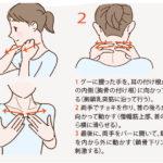 肩凝り予防策とセルフケア【東洋医学からリンパ療法まで】