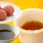 胃腸強化、血流を良くする活力の供給源・梅醤番茶