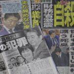安倍政権は日本人自滅3か条を決議した!目覚めよ、NIPPON15