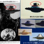 ハーモニー宇宙艦隊と宇宙最新情報【地球外知的生命体との交流】