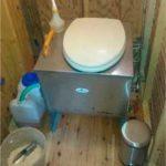 エコトイレと下水処理複合発酵技術【臭(くさ)くして香(かぐわ)しきはなし】
