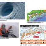 【異常気象と地震】人間の果てしなき欲望が自然の猛威と反撃の引き金となる