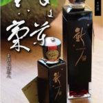 こだわり生醤油「新醤(あらびしお)」は万能サプリメントだった!! 【食は薬、生は氣】
