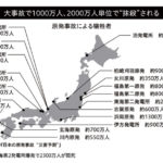 【リニアが日本を滅ぼす】推進の裏の狙いは新規の原発建設
