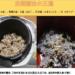 慢性病予防の食事術【酵素玄米魚菜食のススメ】